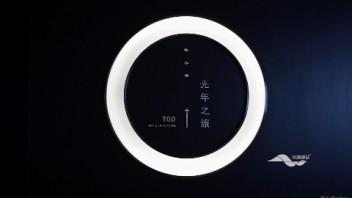 重庆龙湖光年TOD展厅——丝路视觉上海分公司