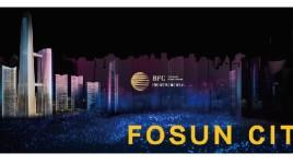 TZONE图域出品|武汉复星BFC超级体验中心-国内最复杂的异形沉浸式投影体验空间