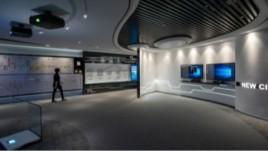 广州新璟新城市数字展厅