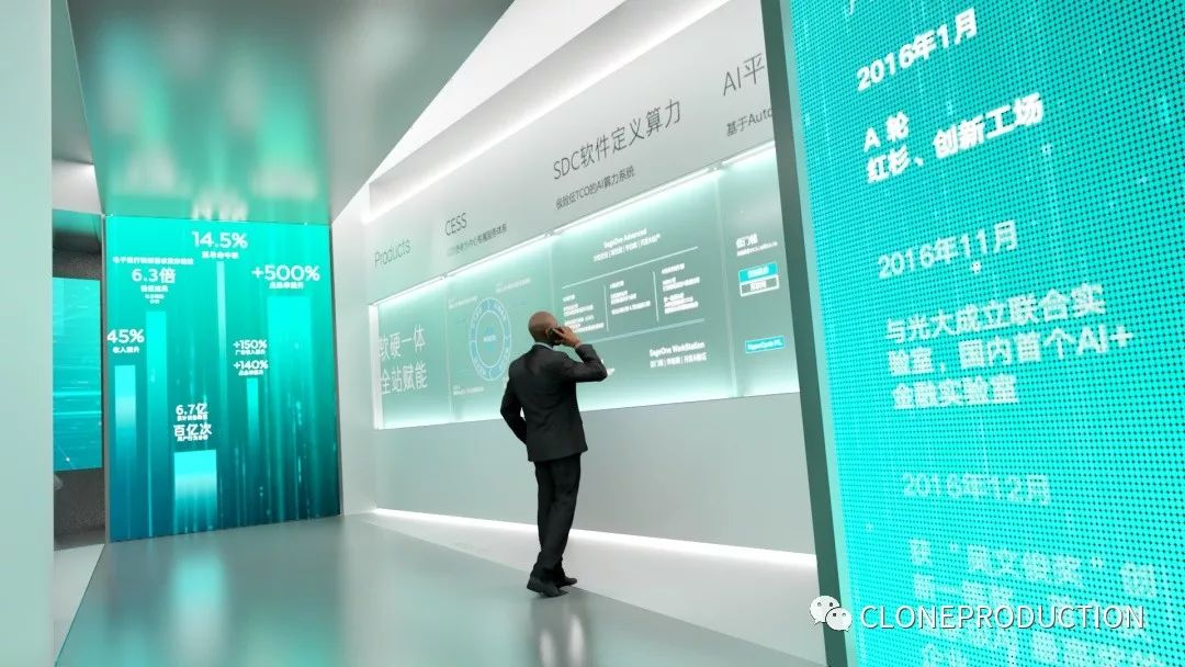 人工智能企业总部媒体空间设计