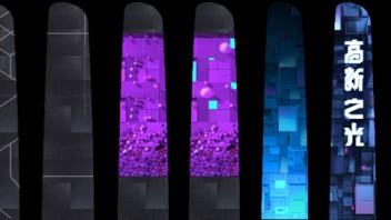 Tzone图域作品 | 打破传统的灯光秀案例《成都高新之光》