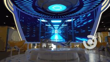 6个互动装置,让科技馆成为新晋网红打卡地
