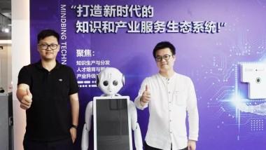 签约   曼汉机器人科技(上海)有限公司加入数艺之友俱乐部
