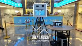 中国医药物资协会游轮光绘签到互动装置