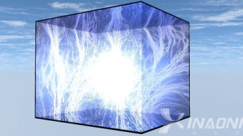 流体粒子户外大屏L屏视觉体验