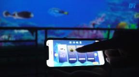 深海绘卷 - AR交互涂鸦墙