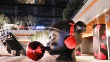 城市艺术季推荐 | 央美品辰