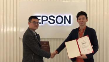签约 | 爱普生(中国)有限公司加入数艺之友俱乐部