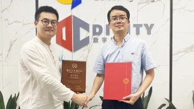 签约 深圳市金照明科技股份有限公司加入数艺之友俱乐部