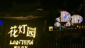 ShowTex 北京环球度假区台前幕后UniversalBeijingResort