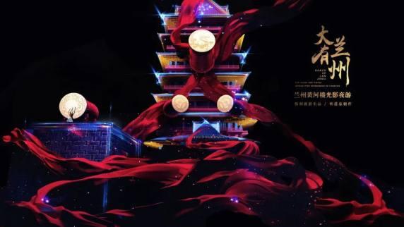 王潮歌导演巨作《只有河南·戏剧幻城》光影背后的故事