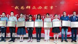 速报丨丝路视觉党支部项目荣获2020年度「福田区千项实事示范项目」