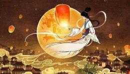 悄悄剧透!2021宜春·明月山第十五届月亮文化旅游节即将惊艳启幕!