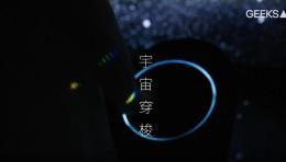 GA作品 《宇宙穿梭》——MyAll行浸式光影互动作品#01