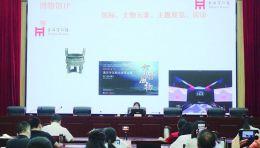 专家讲文创|冯炜:博物馆IP的开发与运营