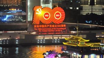 献礼建党百年,浦江两岸上演最美光影秀