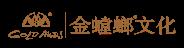 金螳螂文化