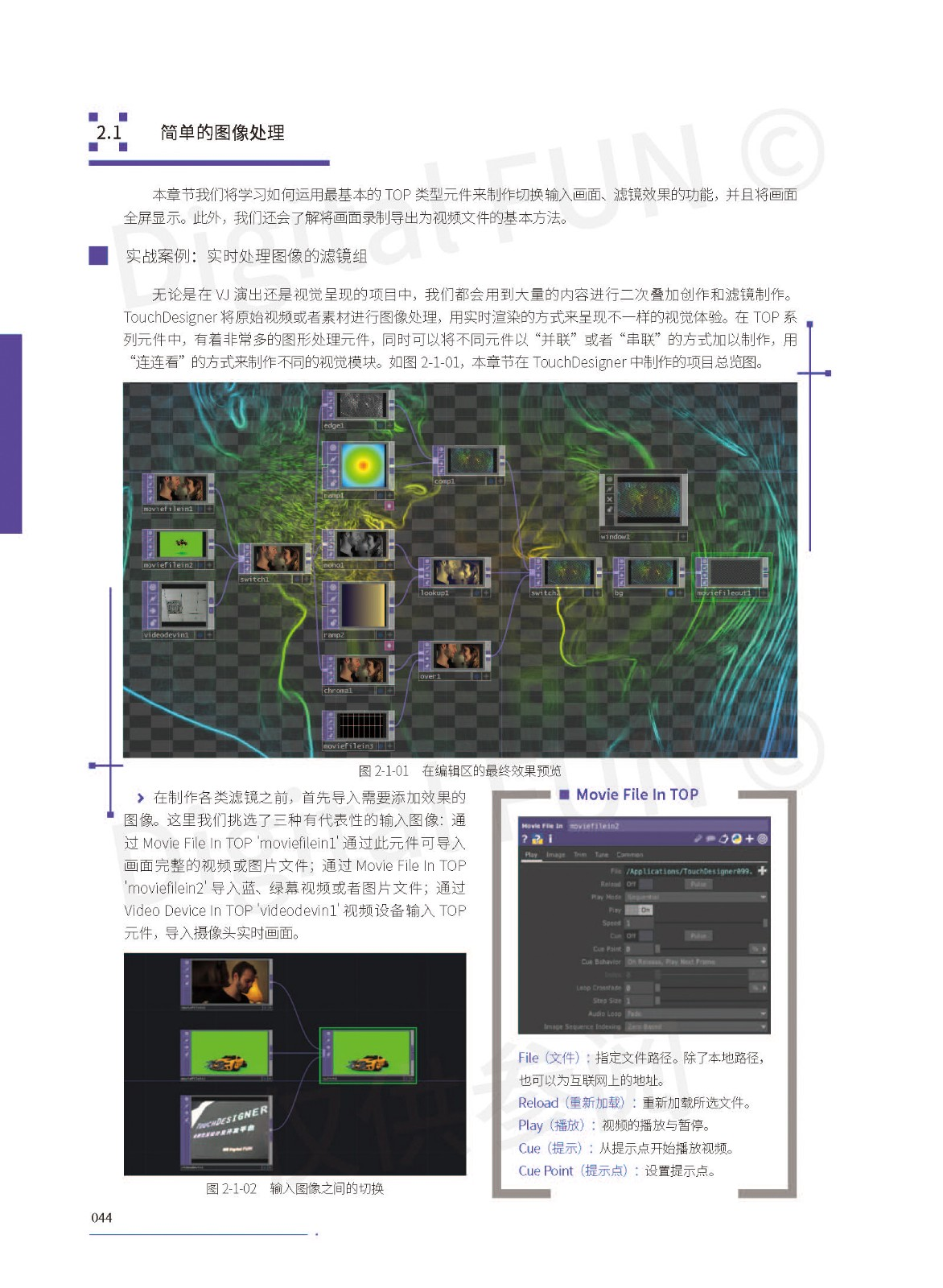 CH2_1.jpg