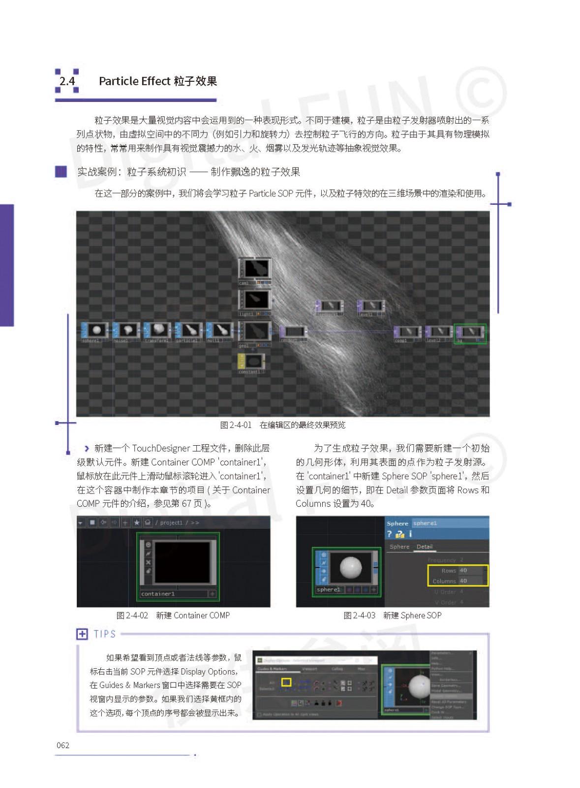 CH2_3.jpg