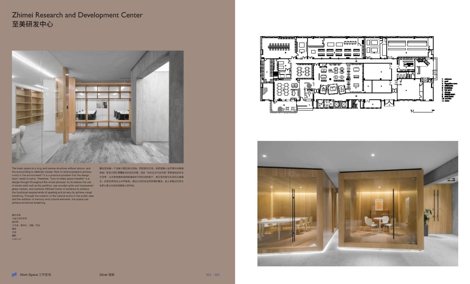 080417415624_0第二十七届亚太区室内设计大奖获奖作品集_10.jpg
