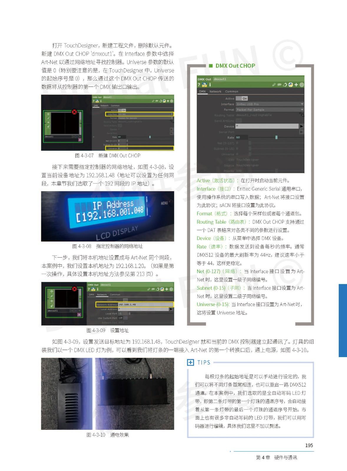CH4_4.jpg